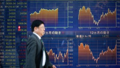 Photo of Asian markets down as inflation spooks traders ahead of Fed meet